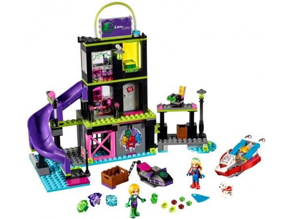 Lena Luthor Kryptomite Factory